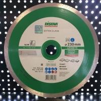 Алмазные диски (круги) по граниту DISTAR