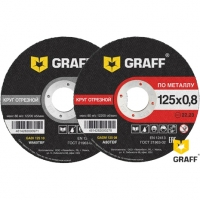 Отрезные круги (диски) по металлу GRAFF