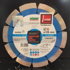Алмазный диск (круг) 125 мм по бетону для болгарки CLASSIC (5D)