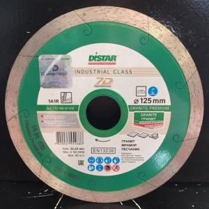 Алмазный диск (круг) 125 мм по граниту и мрамору GRANITE PREMIUM (7D)