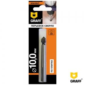 Сверло по стеклу и плитке 10 мм Standart GRAFF