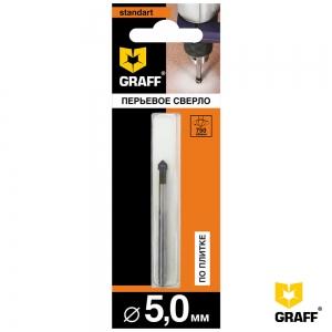 Сверло по стеклу и плитке 5 мм Standart GRAFF