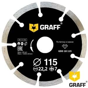 Алмазный диск (круг) 115 мм по бетону и камню для болгарки GRAFF