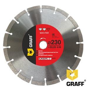 """Алмазный диск (круг) 230 мм по бетону и камню GRAFF """"Master"""""""
