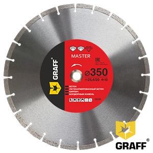 """Алмазный диск (круг) 350 мм по бетону и камню для бензореза GRAFF """"Master"""""""