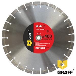 """Алмазный диск (круг) 400 мм по бетону и камню для бензореза GRAFF """"Master"""""""
