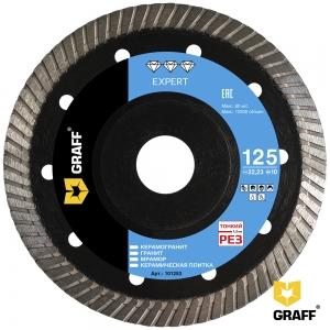 Алмазный диск (круг) 125 мм по керамограниту и керамике GRAFF EXPERT TURBO