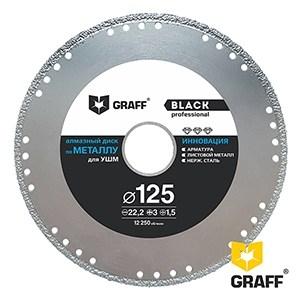 Алмазный диск (круг) по металлу 125 мм для болгарки (ушм) Black Professional GRAFF