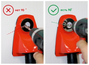 Система пылеудаления при сверлении диаметром до 20 мм HomeDuster