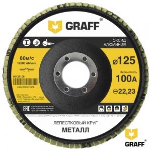 Лепестковый круг (диск) по металлу 125 мм с зерном 100А GRAFF