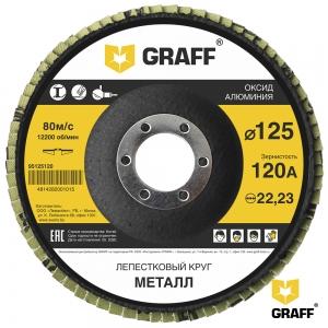 Лепестковый круг (диск) по металлу 125 мм с зерном 120А GRAFF