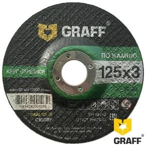 Отрезной круг (диск) по камню 125x3,0x22,23 GRAFF