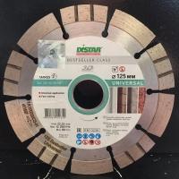 Алмазный диск (круг) 125 мм по бетону для болгарки UNIVERSAL (3D)