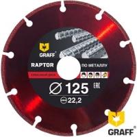 Алмазный диск (круг) по металлу 125 мм для болгарки (ушм) Raptor GRAFF