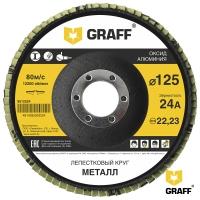 Лепестковый круг (диск) по металлу 125 мм с зерном 24А GRAFF