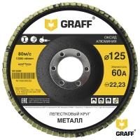 Лепестковый круг (диск) по металлу 125 мм с зерном 60А GRAFF