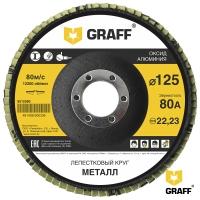 Лепестковый круг (диск) по металлу 125 мм с зерном 80А GRAFF