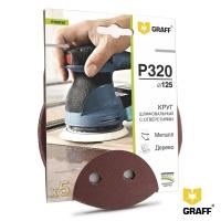 Круг шлифовальный (наждачка) 125 мм для шлифмашины зерно P320 (5 шт.) GRAFF