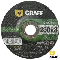 Отрезной круг (диск) по камню 230x3,0x22,23 GRAFF