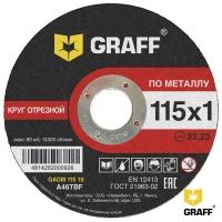 Отрезной круг (диск) по металлу 115x1,0x22,23 GRAFF