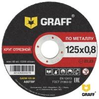 Отрезной круг (диск) по металлу 125x0,8x22,23 GRAFF