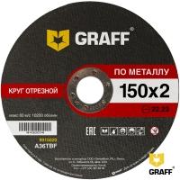 Отрезной круг (диск) по металлу 150x2,0x22,23 GRAFF
