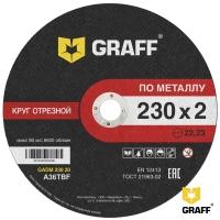 Отрезной круг (диск) по металлу 230x2,0x22,23 GRAFF